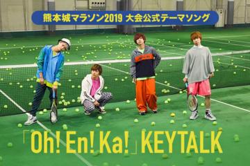 keytalk.png
