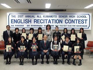高校英語暗誦2008.jpg