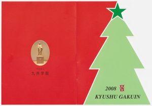 card-1b.jpg